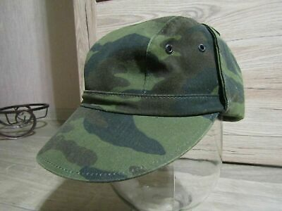 £11.31 • Buy Cap Russian Army Military Hat Camouflage Flora Size 56,57,58