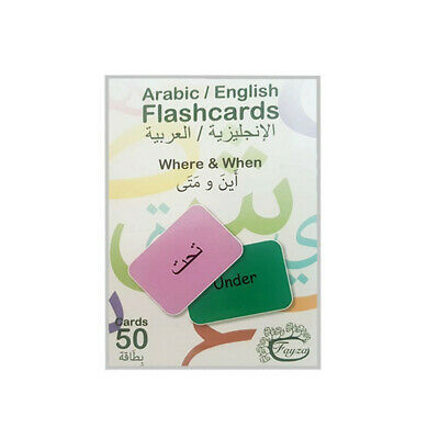 Bilingual Arabic Words Flashcards With English Where & When  • 8£