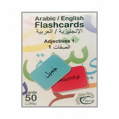 Bilingual Arabic Words Flashcards With English Adjectives • 8£