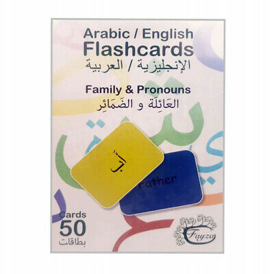 Bilingual Arabic Words Flashcards With English Family & Pronouns • 8£