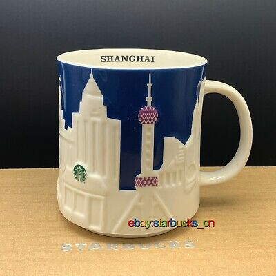 $ CDN44.93 • Buy Starbucks Mug Blue Relief  V1 Shanghai China 16oz Cup City Collection Series