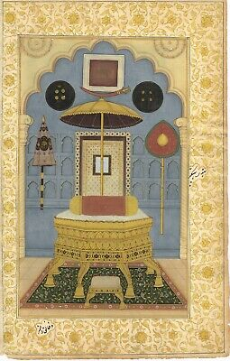 $694.63 • Buy The Royal Throne Of The Maharaja Gold & Stone Color Handmade Miniature Painting