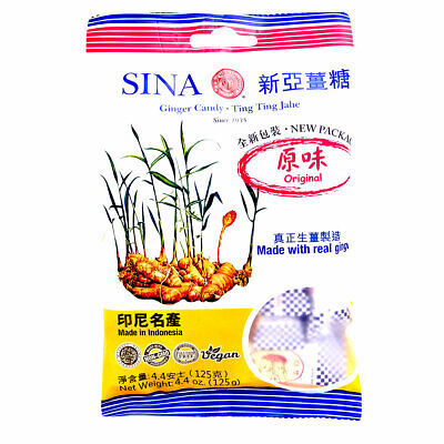 Sina Ginger Candy Ting Ting Jahe  4.4 Oz • 2.14£