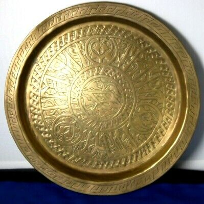 Vintage Solid Brass Tray Ornaments Hand Engraved Charger Plate [pl3531] • 49.95£