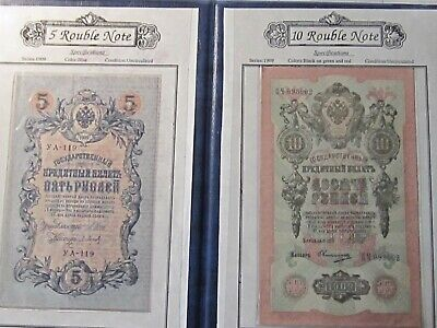 $9.99 • Buy 1909-5 & 10 Rouble Russian Note Set  Last Of The Czar's Money  Russia UNC. Paper