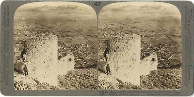 AU51.05 • Buy Greece Greece Argos Photo Stereo Vintage Citrate