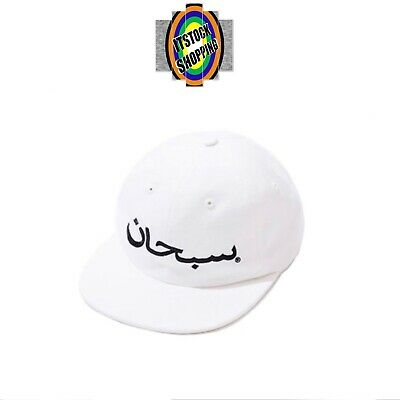 $ CDN145.58 • Buy Supreme Arabic Logo 6-Panel White FW17