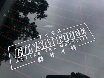 AU5.98 • Buy GUNSAI TOUGE Car Sticker Jdm Drift Turbo Window Jap Tuner Drift Subaru Nissan