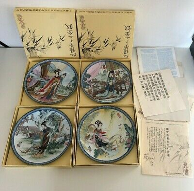 £47.99 • Buy Imperial Jingdezhen Japanese Porcelain X4 Beauties Of The Red Mansion Plates