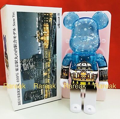 $287.99 • Buy Medicom Be@rbrick 2018 Japan Tokyo Station 100th Anni. 400% Snow Ver. Bearbrick