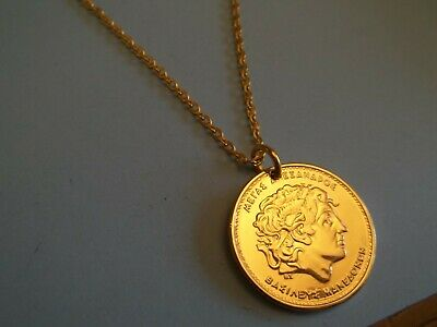 £6.99 • Buy ONE HUNDRED (100) DRACHMA COIN - ALEXANDER GOLD PENDANT NECKLACE - 1990 To 2000