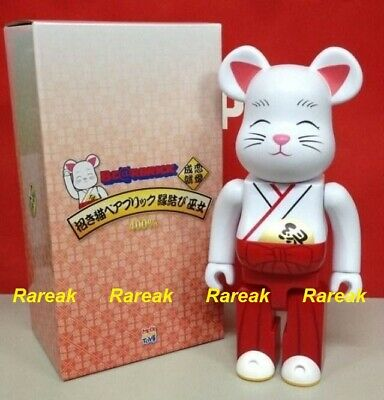 $213.99 • Buy Medicom Be@rbrick 2015 Skytree Lucky Cat Maneki Neko Musubi Miko 400% Bearbrick