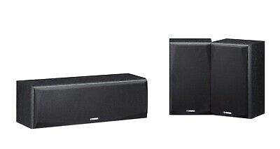 AU159 • Buy Yamaha Ns-p51 Home Theatre Speaker Pack - Black