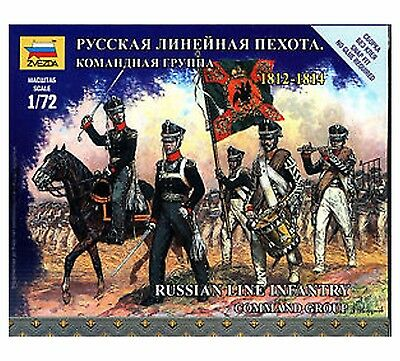 Zvezda - Russian Line Infantry Command Group - 1:72 • 6.66£