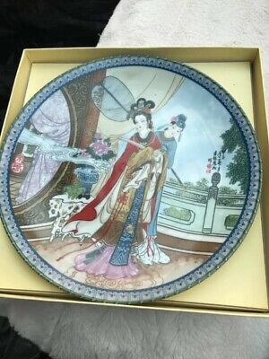 Chinese Imperial Jingdezhen Porcelain 1986 Beauties Of The Red Mansion Huge Set! • 300£