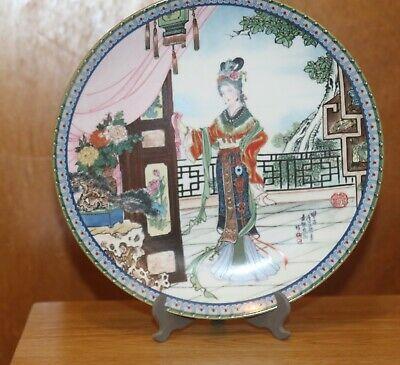Imperial Jingdezhen Porcelain -  Beauties Of The Red Mansion  Plate 3  • 8.99£
