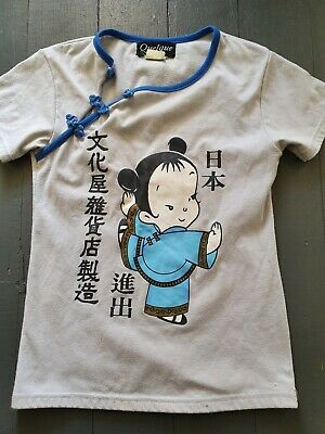 AU12.50 • Buy Vintage Y2K Chinese-inspired Form-fitting T-shirt, Size S, Best For Sizes 6 & 8