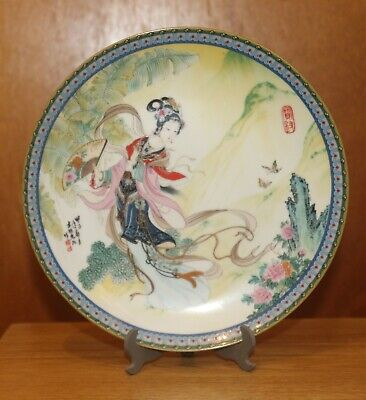 Imperial Jingdezhen Porcelain -  Beauties Of The Red Mansion  Plate 1 - Pao-Chi • 8.99£