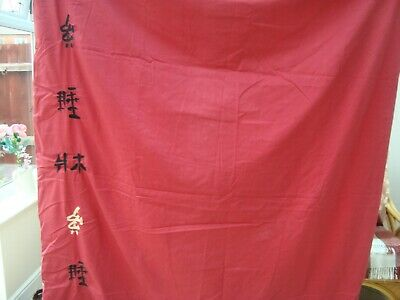 Chinese Curtains, Used, Been Dry Cleaned. 3 Pairs Of 54 Wide X 66 Drop, Tab Top • 20£