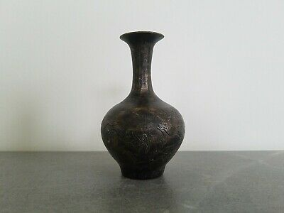 Antique Chinese Small Bronze Vase - Marked • 125£