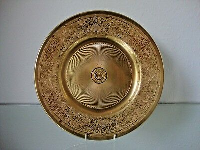 Minton Cabinet Plate Heavily Raised Gilded Collectors Plate Museum Quality  • 199.95£
