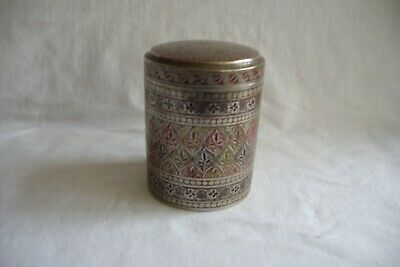 Antique / Vintage Middle Eastern / Indian Silver Plate On Brass Decorative Lidde • 12.99£