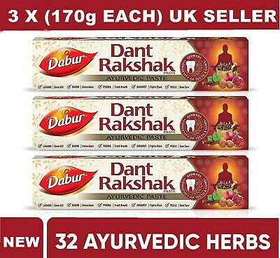 🇬🇧 **3 X 175g 32 Ayurvedic Herbal Toothpaste Clove NEEM GUMS Teeth No Parabens • 12.99£