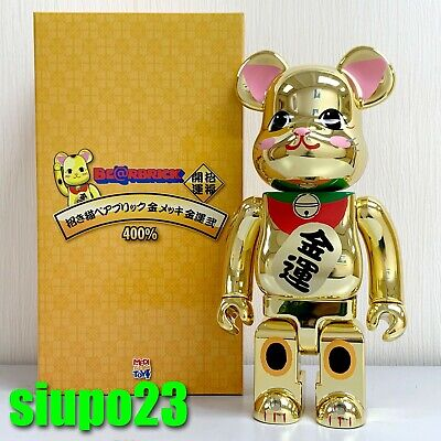 $329.99 • Buy Medicom 400% Bearbrick ~ Lucky Cat Neko Be@rbrick Gold Luck Gold Plating 2