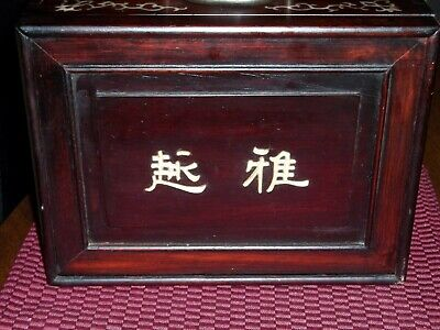 $325 • Buy Old Antique CHINESE - MAH JONG SET #2 - With 5 Drawer Wood Case