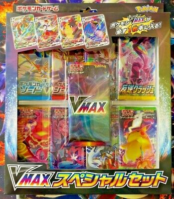 AU109.99 • Buy Pokemon Japanese VMAX SPECIAL BOX  Sword And Shield  ***Brand New***