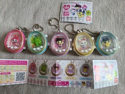 $ CDN60 • Buy Tamagotchi Mascot 4 (マスコット4) Keychain From 2014 - Complete Collection. RARE!!