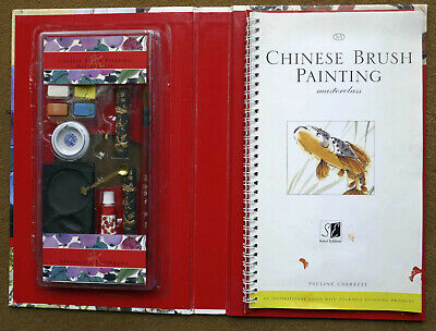 Chinese Brush Painting Book Masterclass , 2001 Hardcover With Brush And Inks • 8£