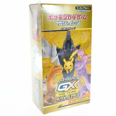 AU299.99 • Buy POKEMON TAG ALL STARS SM12a JAPANESE HIGH CLASS BOOSTER BOX New Sealed Cards