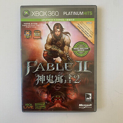 AU11.95 • Buy Fable 2 - Fable II - Xbox 360 (NTSC-J)