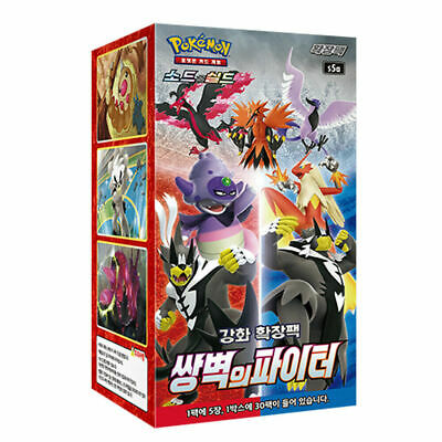 $46.84 • Buy Pokemon Card Game Matchless Fighter Booster Box 30 Pack / Korean Ver.