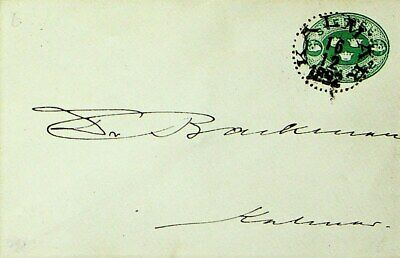 AU1.26 • Buy Sweden 1892 5 Ore Three Crowns Ps Envelope From Kalmar Used Locally