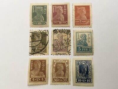 £1.40 • Buy Old Stamps  RUSSIA     X  9