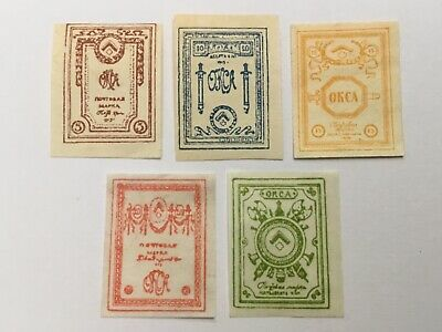 £1.40 • Buy Old Stamps  RUSSIA     X  5  NORTHERN ARMY