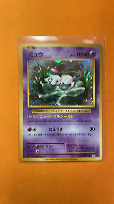 $45 • Buy CP6 (Japanese Evolutions) Mew 051/087