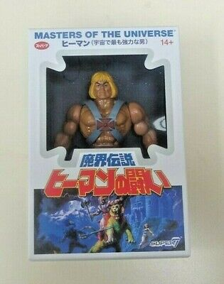 $39.95 • Buy 2019 Japanese Super7 - Masters Of The Universe Action Figure: HE-MAN NIB
