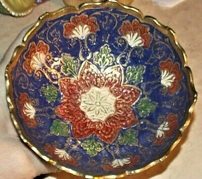 $ CDN6.28 • Buy Vintage Enamel Cloisonné Lotus Flower Brass Footed Bowl Collectible