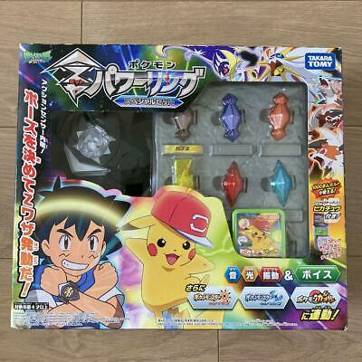$105.09 • Buy Pokemon Z Power Ring Special Set + Gaore Disc Trunk Set Good Condition From JPN