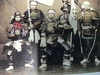 £350 • Buy Japanese Samurai Armour Haidate,As Seen On Antique Roadshow.UK ONLY