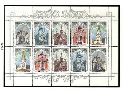 £0.72 • Buy Russia  Souvenir Sheet Russian Churches All Over The World