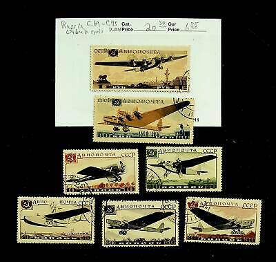 £0.76 • Buy RUSSIA AIRPLANES 7v GOOD USED STAMPS