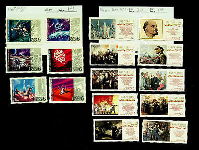 £0.72 • Buy RUSSIA COMMUNIST PARTY LENIN SPACE ASTRONAUTS 16v MINT STAMPS