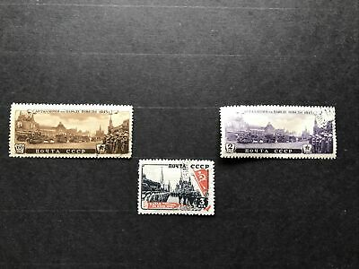 £3.50 • Buy Russia Stamps 1946 - 28th Anniversary Of Red Army & Navy