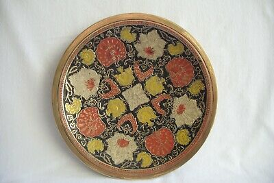 £5.99 • Buy Vintage Indian Brass Painted Wall Hanging Plate.