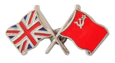USSR Soviet Union Russia & United Kingdom Flags Friendship Pin Badge  • 4.50£