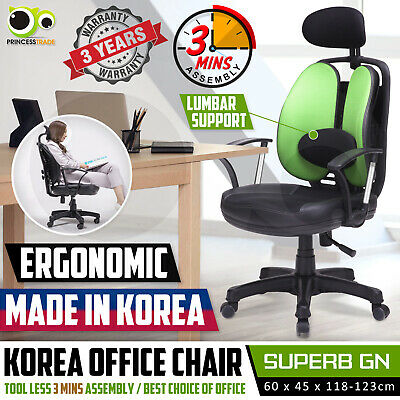 AU169 • Buy Ergonomic Office Chair Seat Adjustable Height Back Head Rest Korean Made - Green